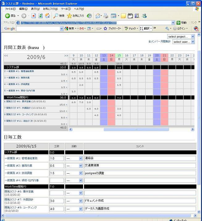 WatFile.com Download Free WorkTime - Work Time - r-labs