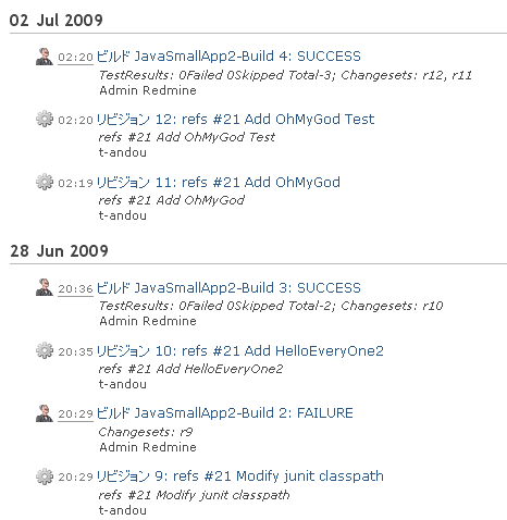 redmine_hudson_show_build_history_on_activity_ja.png